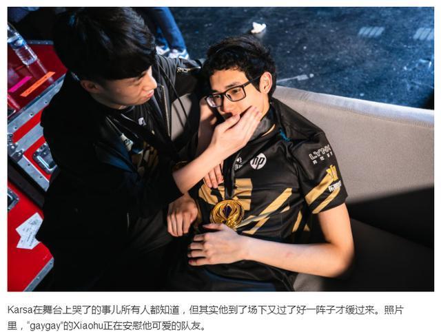 MSI背后的故事让人动容 RNG最受队友信赖的人竟是他