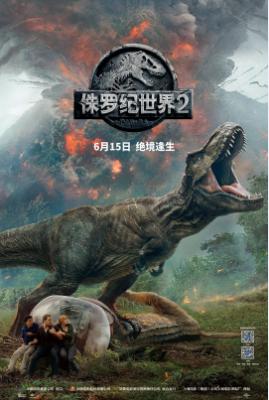 【大苏观影团】《侏罗纪世界2》末日恐龙倾巢而出