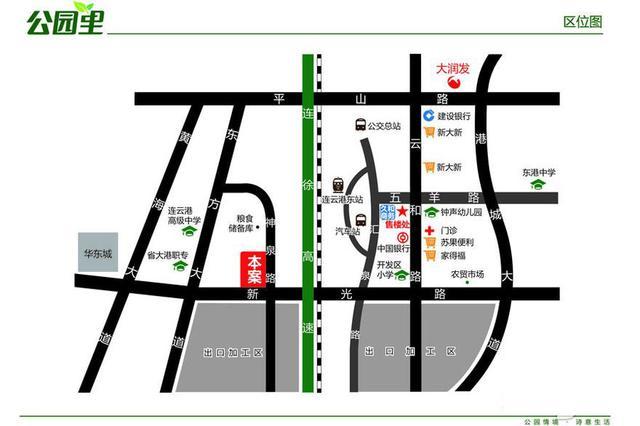 """公园里国庆钜惠,10.1""""放狠价"""""""
