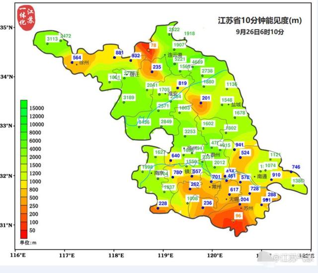 江苏省地�_江苏省气象台今晨发布大雾警报 多地有雾或浓雾