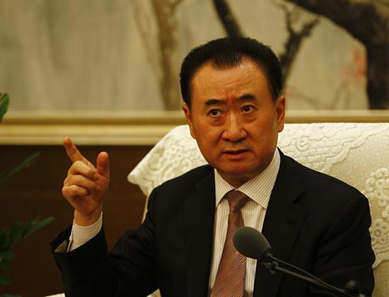 王健林在无锡:谁信房产崩盘谁是弱智