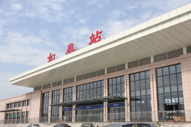宁启铁路如皋站通过验收 苏中地区高铁即将运营