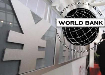 外媒:世行对美国妥协 将向中国收取更高贷款利率