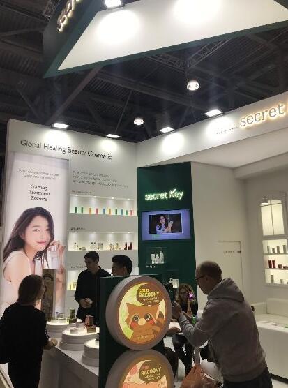 韩国Secret Key 亮相2018香港国际美妆展cosmoprof