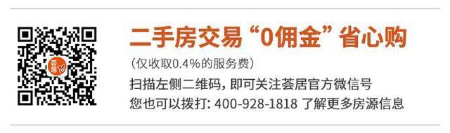 去年至今在南京拿地房企新面孔已超十家