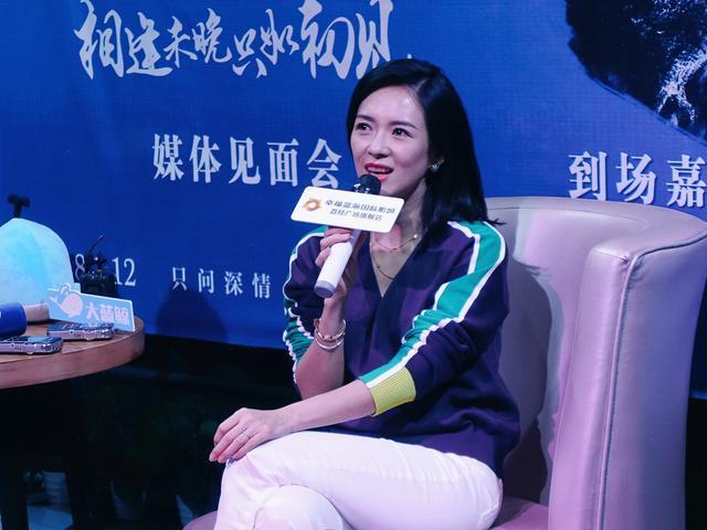"""《无问西东》上映 章子怡来宁解读大尺度""""被打""""戏份"""