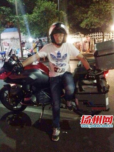 """扬州""""追风老男孩""""开摩托去泰国 裸车价值23万"""