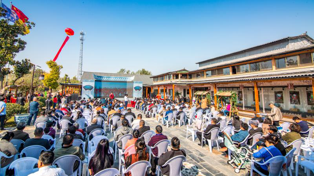 2018徐州乡村旅游节暨丰县第29届苹果文化节