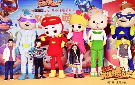 【大苏观影团】《猪猪侠4》开启亲子欢乐新年