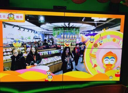 江苏首家零食生活馆南京开业 打造城市休闲新地标
