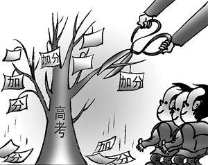江苏省作文省三好优干v作文不中生_大苏网店微学生的加分开高图片