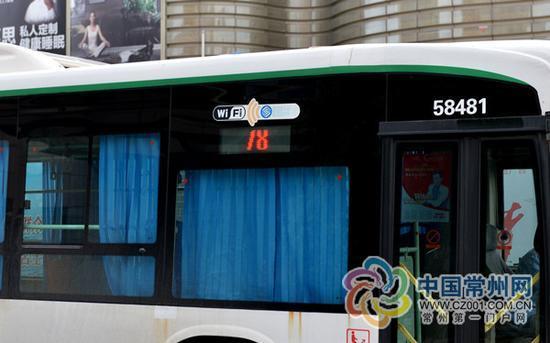 常州公交车免费WiFi全线撤销 正式与市民道别