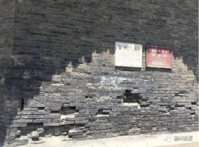 时隔20年 扬州四望亭预计本月再开工修缮