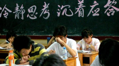 江苏高考新方案从2018年高一新生启动