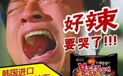 吐血整理 2017年度网红美食大集合