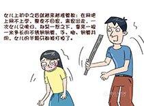 女孩抄作业被父打死