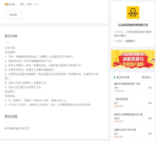 江苏摧毁百余色情网站 有嫌犯曾是高考状元