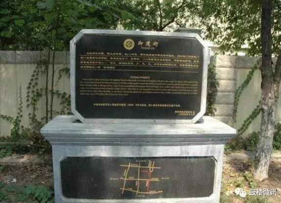 """""""南京老地名""""将要申报省级非物质文化遗产"""