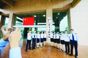 国家税务总局 淮安市税务局挂牌