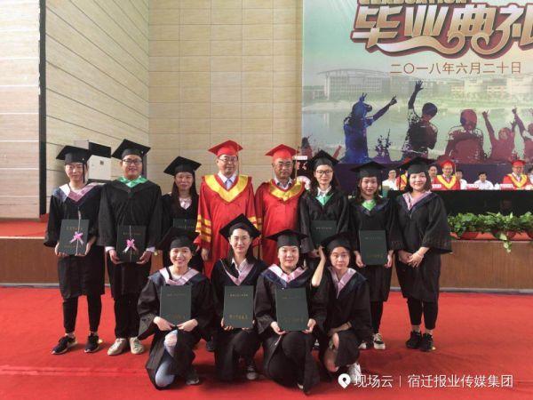 宿本科教育首张自办专业毕业证与学士学位证出炉