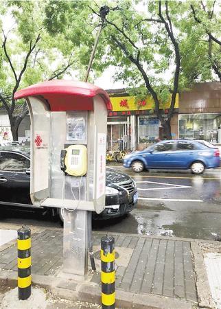"""城市公用电话亭:拆撤还是""""变身""""?"""