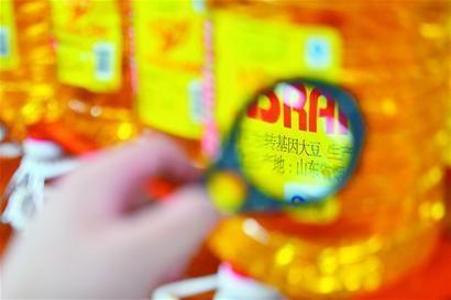 多品牌转基因食用油标识不清 71名律师提诉讼