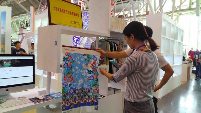 """纺织版权保护新篇章 """"花型宝""""重塑设计未来"""