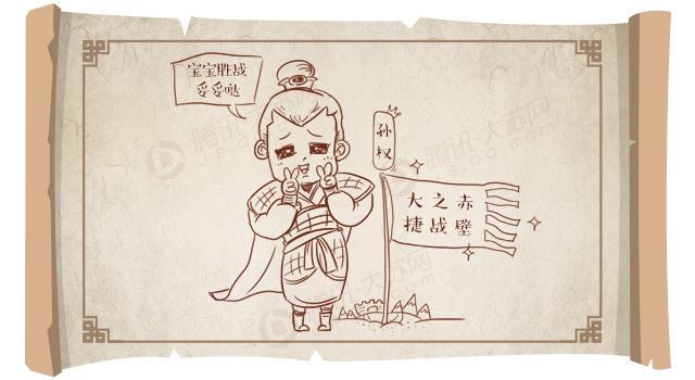 【传世之城】南京传2:特立独行的南方帝都