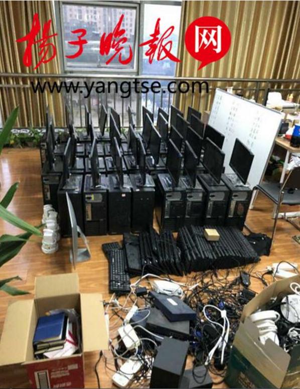 """盐城警方抓获近百名""""电诈""""嫌疑人 涉案2000多万"""