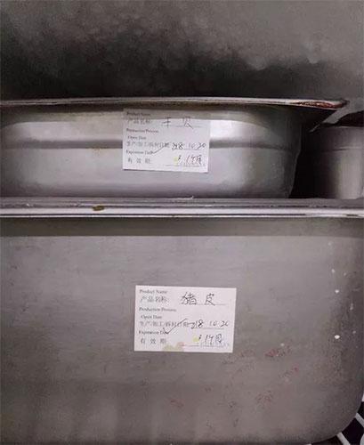 上海中芯国际学校食物发霉变质