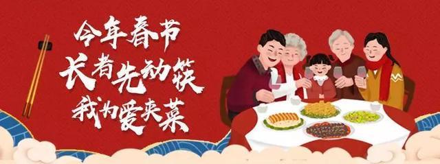 这个元宵节,腾讯大苏网狂撒红包!最高10000元 !
