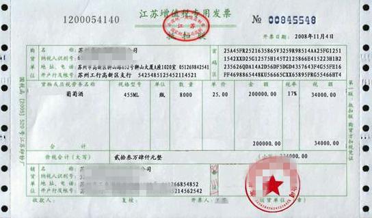 个体户可以开增值税专用发票吗?