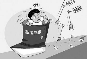 江苏高考新方案拟定3+3 文理不分家总分至少
