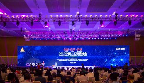 南京聚集人工智能产业 未来3年营收预达500亿级