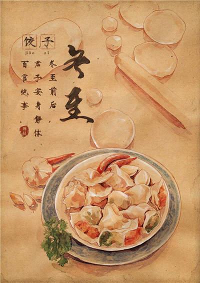 """江南大学才女手绘""""24节气美食图"""" 挑战味蕾"""