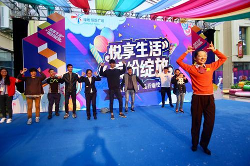 南京城北又有大动作!绿地缤纷广场盛大开业