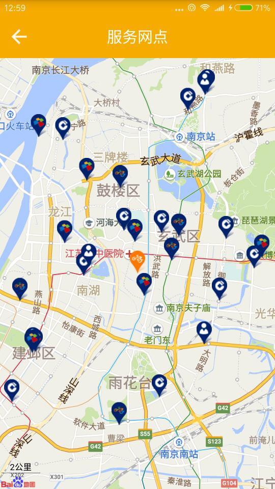 南京公共自行车出新政:主城扫码租车、用车人都有保险