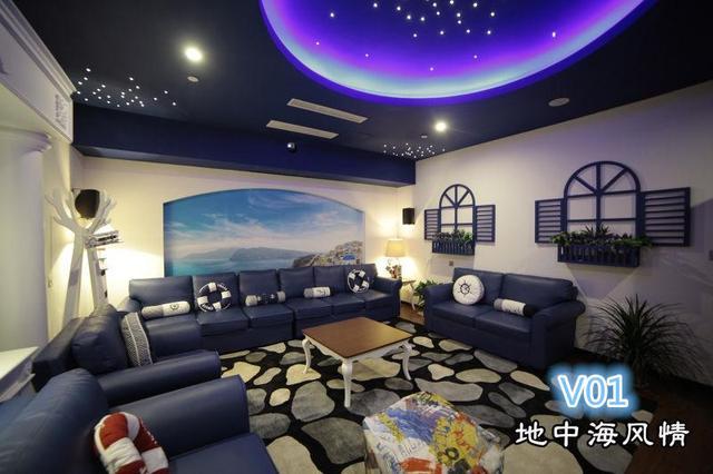 【大苏观影团】艾米&腾讯大苏专属影厅等你来!