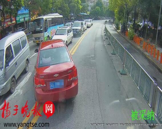 """南京""""一键拍""""交通违法举报 1年发出近7万红包"""