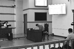 淮安男子公然污蔑烈士 法院判决:登报道歉