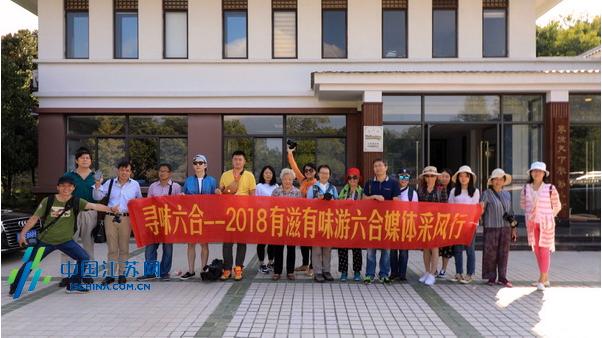 2018有滋有味游六合美食商家开启正式评选美食哪些的苦徐州有图片