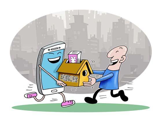 67.4%受访者将公积金用于贷款买房