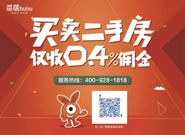 金九银十南京卖房量创6年来新低 房价连续10个月止涨