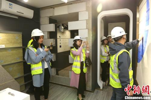 中国金茂首个实楼科技工艺样板间