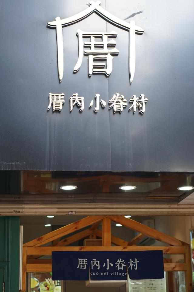 南京这几家人气爆棚的茶饮店 哪一款是你心中最爱