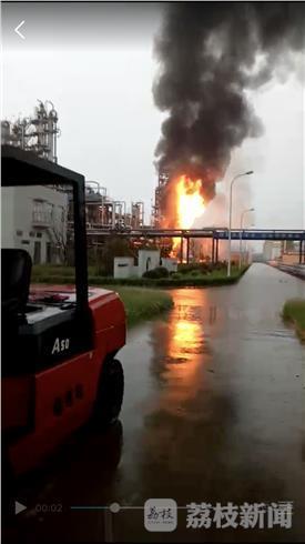 扬州仪征一化工公司起火 所幸没有人员伤亡