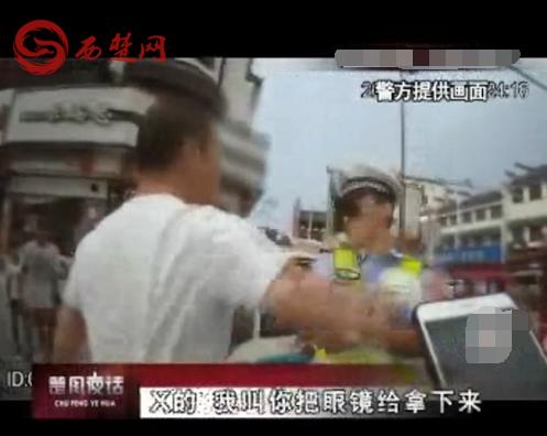 宿迁一男子醉酒驾车被查后失态 殴打辅警被拘
