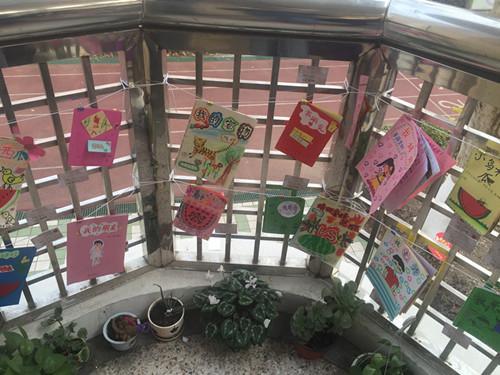 南京宇花小学引导走班学生课程自主制艺开设博人漫画传免费图片