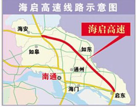 今年江苏建14条高速公路 其中6个项目为续建