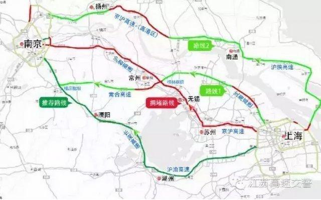 """江苏发布""""五一""""小长假出行提示 绕行方案出炉"""